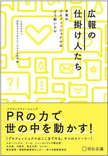 20160308book